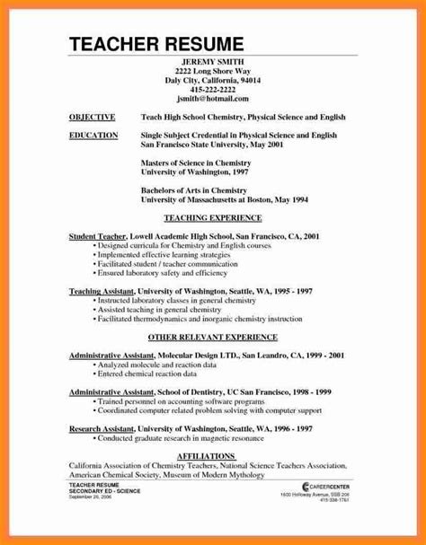 3 how to make resume for musicre sumed