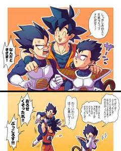 Dragon Ball Z Goku and Vegeta Chibi
