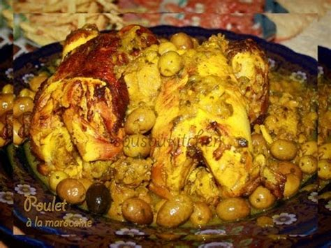 la cuisine marocaine poulet à la marocaine دجاج على الطريقة المغربية chicken