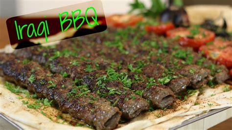 iraqi style kabab bbq recipe    iraqi kabab