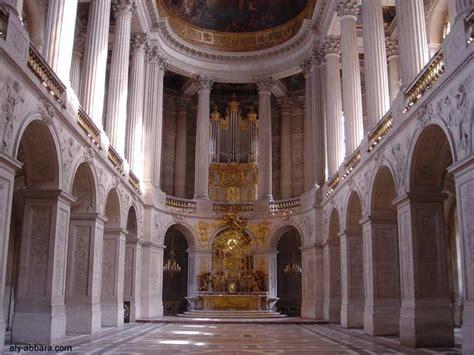chateau de versailles interieur