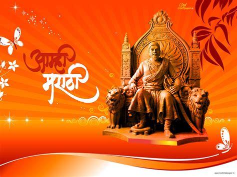 Need to work on details. Shivaji Maharaj HD Wallpaper Download