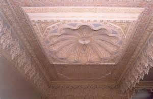 decoration de platre marocain decoration marocaine platre