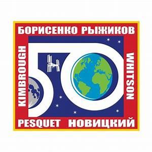 Photo Patch Transfer Medium : space in images 2016 02 iss expedition 50 patch 2016 ~ Orissabook.com Haus und Dekorationen