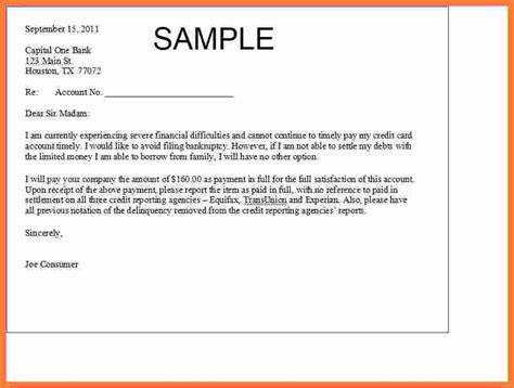 lovely paid  full letter   format  cover letter