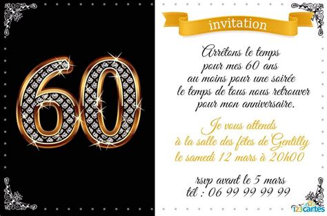 Invitation Anniversaire 60 Ans Diamants