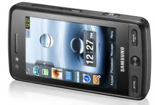 Samsung Mobile Phone Latest Model