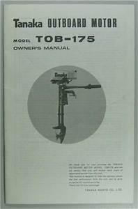 Original Tanaka Kogyo 1 75 Hp Outboard Motor Owners Manual