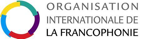 Siege De L Unesco - l 39 afal association francophone d 39 amitié et de liaison