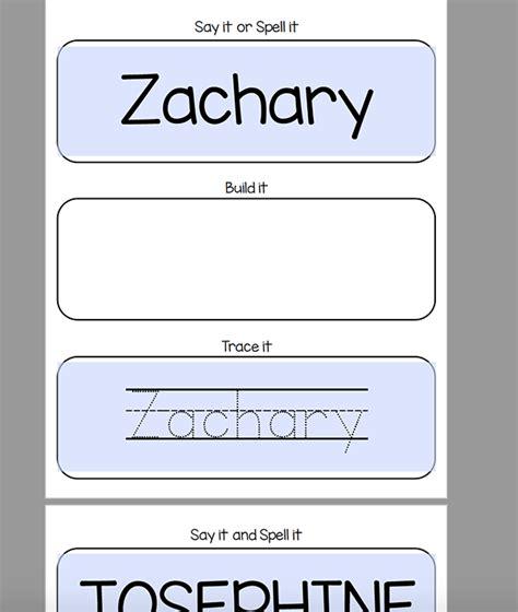 free editable name tracing printable worksheets for name 225 | Editable Name Printables Screen Shot 2
