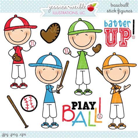 baseball stick figures digital clipart commercial