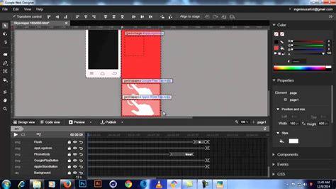 web designer tutorial web designer tutorial