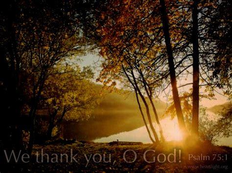 god   heartlight