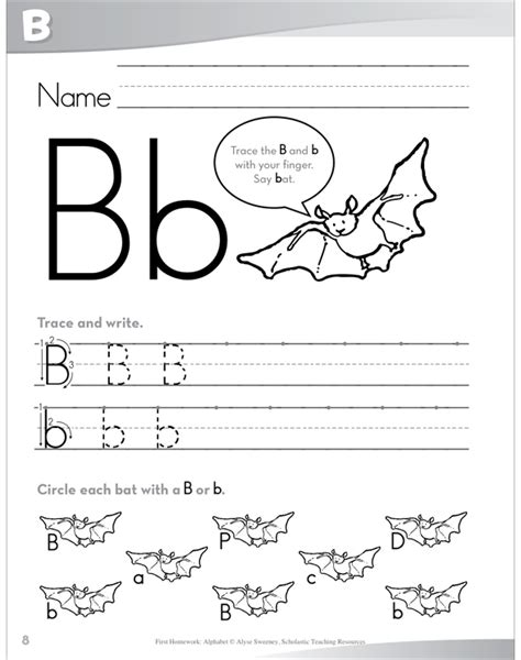 homework alphabet  alyse sweeney