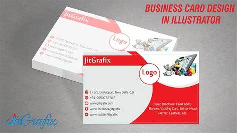 professional business card design  illustrator cs