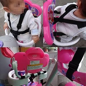 Kinderwagen Für 2 Kinder : sicherheitsgurt kinderwagen stuhl buggy f r kinder baby 5 punkt zubeh r ebay ~ Yasmunasinghe.com Haus und Dekorationen
