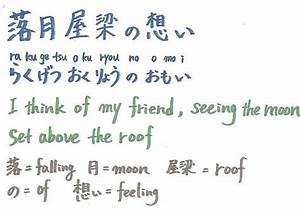 Related Keywords & Suggestions for japanese sayings