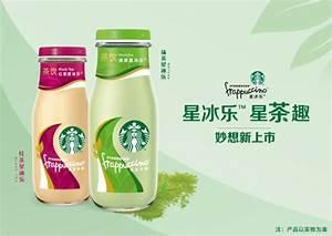 Budding Products ITO EN Starbucks World Tea News