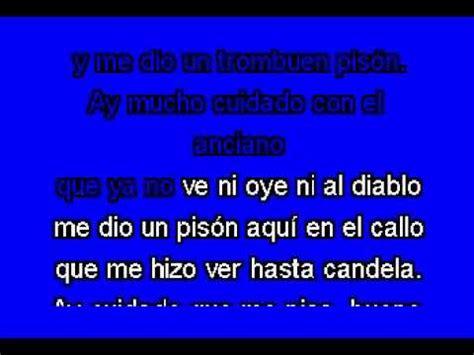Candela Verde by Candela Verde Karaoke Como Acapulco Tropical