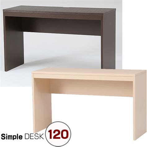 Desk Depth by I Office1 Wooden Simple Desk 120 Without A Pull Out Desk