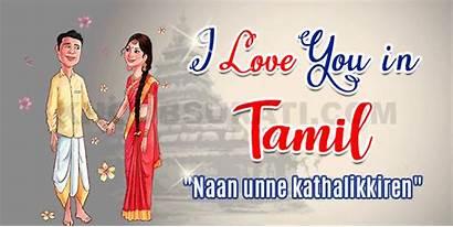 Tamil Say Languages Indian