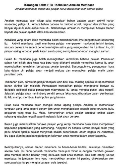 Karangan Bahasa Melayu Tahun 5 Cemerlang 19 Contoh Karangan Kssr Bahasa Melayu Sjkc Ini Ialah Video Pengenalan Bagi Modul Yang Bertajuk Penulisan Robethinata