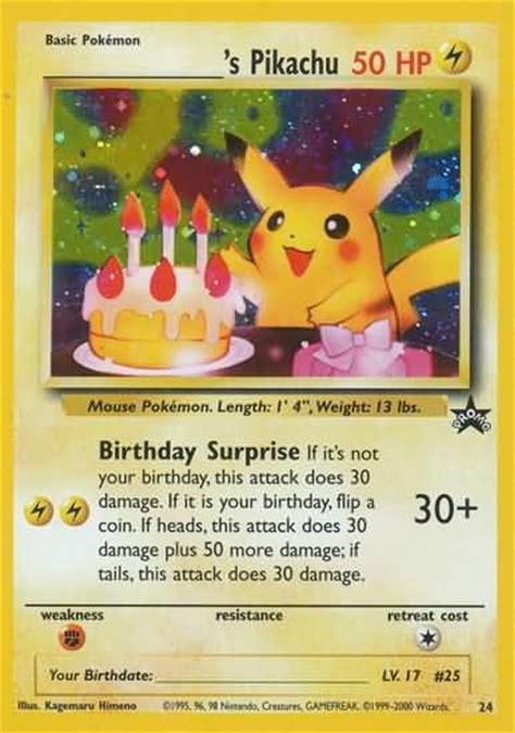 entertaining pokemon cards