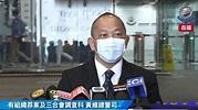 【蔡展鵬案】負責總警司:暫時看不到不道德和違規行為 — RFA 自由亞洲電台粵語部