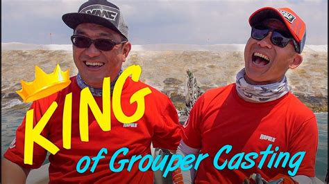 grouper king