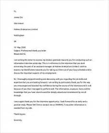 thank you letter for reference professional reference