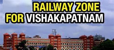 railway zone bjp confident highlights