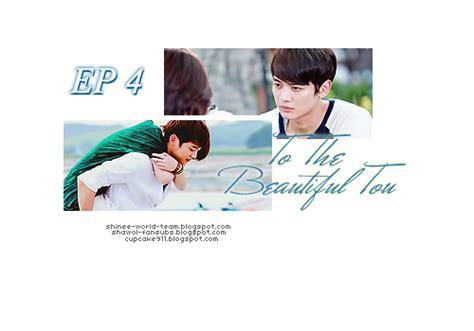 To The Beautiful You Ep 4  ѕнαพoł ƒαиѕυв