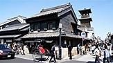 Old Edo Town Kawagoe - Saitama ᴴᴰ 川越 埼玉 - YouTube