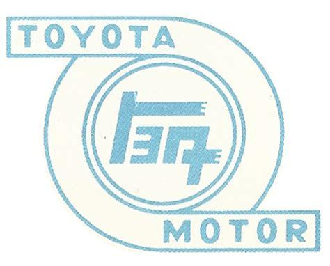 toyota motors japan classic toyota logo images