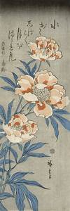 """""""Three Peonies"""" by Hiroshige (ca. 1830s). Source: The ..."""