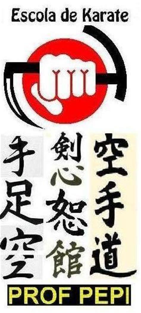 Te Ashi Do Karate Do Kung Fu Y Kobudo Por Arno Éder