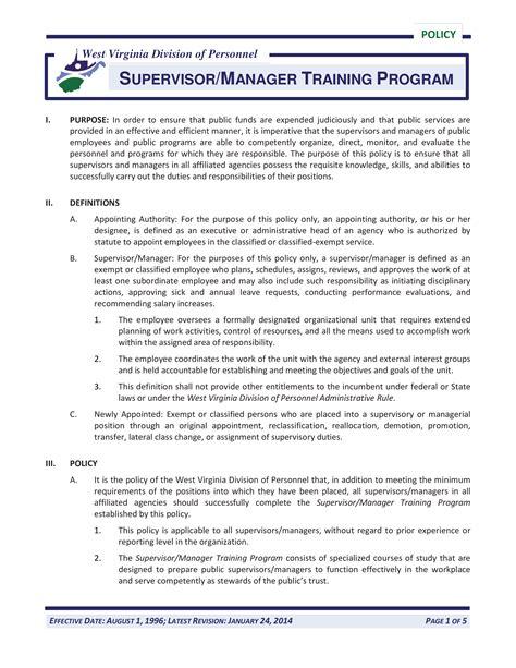 supervisor  manager training policy program templates