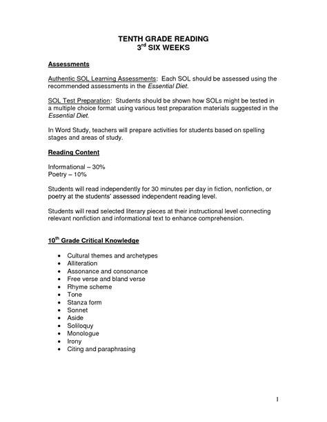 12 Best Images Of Reading Comprehension Worksheets Grade 3  Free 2nd Grade Reading