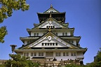 Japan Trip: Osaka Leg 12th – 14th May 2013 | Jeremy's Blog