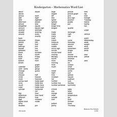 Kindergarten Sight Words Worksheets  Kindergarten  Mathematics Word List  Savannah For School