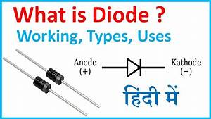 What Is Diode In Hindi