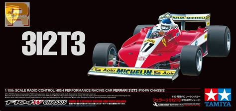 The 312t3 made its debut in the 1978 south african grand prix. RCFans Tamiya Ferrari 312T3+F104W 遥控车 - Powered by Discuz!