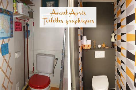 papier peint pour wc toilettes avant apr 232 s des toilettes graphiques avec un papier peint graham brown lucette et suzette