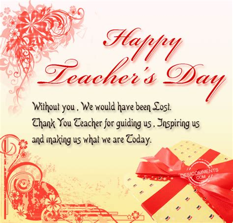 [5 September] Teachers Day Quotes, Speech, Essay, Sms