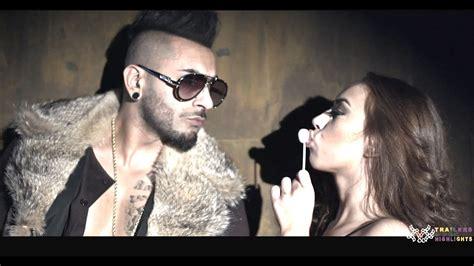 Kamal Raja Bomb Bomb Ft F1rstman Official Music Video Hd