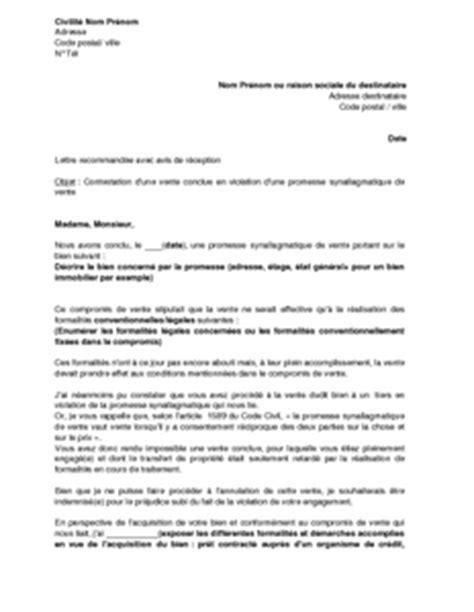 promesse de vente maison modele document vente entre particuliers