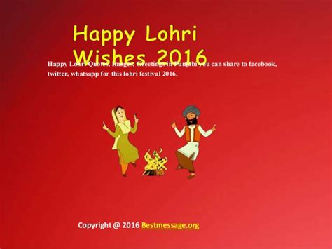 sweet happy lohri wishes and quotes 2016