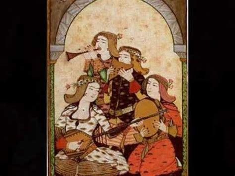 Musique Ottomane by Musique Ottomane Du Xvii 232 Me Si 232 Cle