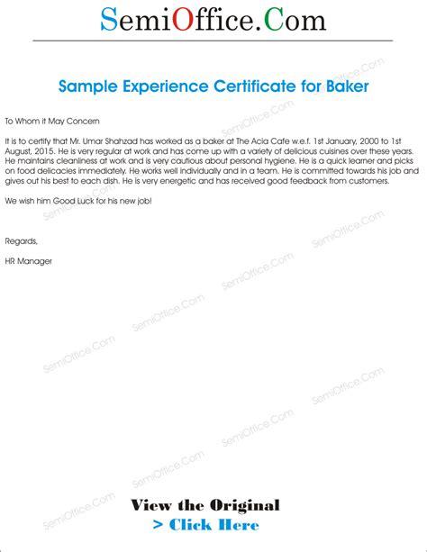 experience letter format  baker