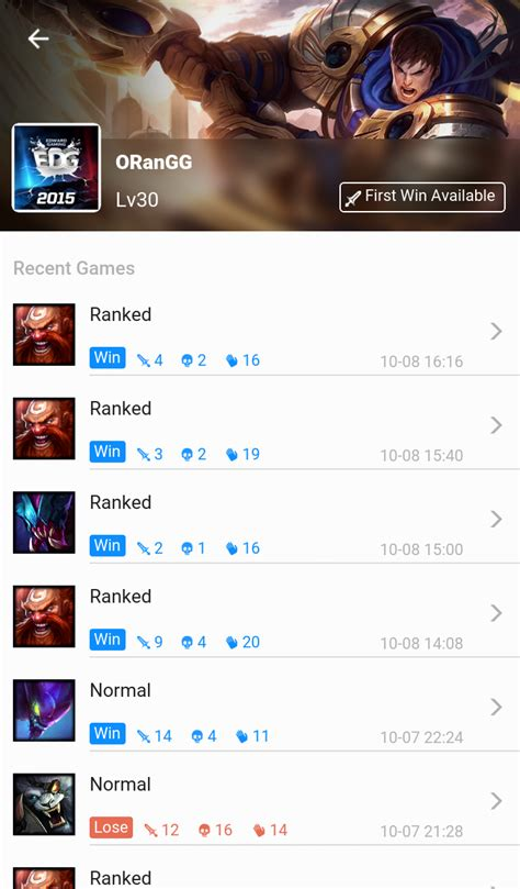 review  match history  lol assist  gas android